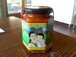 Wild Things Chilli Jar.jpg