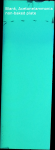 16836